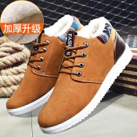 雪地靴 男士加绒加厚保暖短靴靴子2020冬季韩版男式学生潮流休闲棉板鞋子