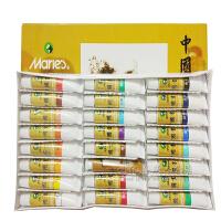 马利12色 18色 24色12ml盒装国画颜料套装 马利中国画颜料|国画颜料 水墨牡丹山