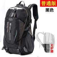 防水背包户外登山包40L大容量旅游旅行背包男女双肩包轻便潮