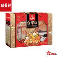 苏稻--合家欢糕点礼盒1109g