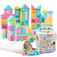 ?儿童积木玩具1-2周岁女孩男孩宝宝3-6岁木制木头拼装积木玩具