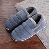 男式加大码棉拖鞋冬季男士包跟棉拖鞋特大码46加大号47家居家保暖毛绒棉鞋厚底ljj
