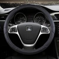 方向盘套众泰T700 T600 Z500 Z300 SR7大迈X5 X7 SR9四季真皮 黑色 (圆形)