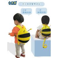 小蜜蜂书包宝宝背包小童幼童双肩包1-2-3岁可爱男女幼儿园小书包