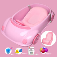 小汽车婴儿洗澡盆新生儿可坐躺通用浴盆桶宝宝浴盆儿童沐浴架大号
