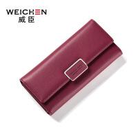 新款女士钱包日韩版简约时尚大容量多卡位搭扣钱夹皮夹