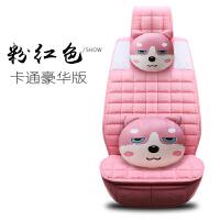 20180830134033545汽车坐垫冬季短绒坐垫卡通可爱女士车坐垫子保暖毛绒汽车座垫座套