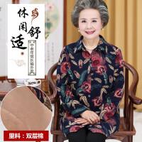 中老年女装衬衣春秋大码宽松长袖衬衫中长款妈妈装秋冬加厚打底衫
