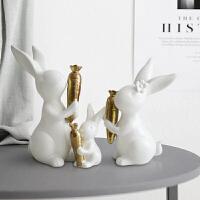 创意摆件家居饰品兔子创意现代简约可爱卧室房间书桌架子酒柜装饰摆设 可爱兔子一家人1048/1049/1050