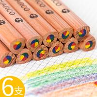 马可彩色铅笔四色彩虹儿童小学生用美术绘画幼儿园涂色彩铅混芯创意手账DIY日记手帐一笔多色专用画笔彩笔