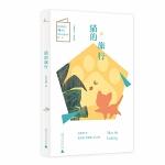正版 儿童粮仓・童话馆 猫的旅行 肖定丽/著 听童话向你讲述:山里面住着的那个神仙 少儿文学 儿童绘本故事