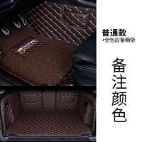 专用于北京瑞纳手动挡专用全包围汽车脚垫17款瑞纳脚垫手动挡