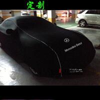 奔驰新C200L车衣E260E300L车罩GLA200GLE320CLA220GLC260S350防