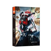 大电影双语阅读. Ant-Man 蚁人(赠英文音频、电子书及核心词讲解)