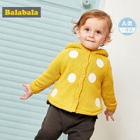 巴拉巴拉男宝宝潮装外套婴儿冬装新款新生儿衣服保暖加厚女童