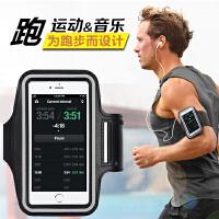 小米Max/mix2手机跑步运动臂包6.4寸臂带绑带健身手臂包臂套男女