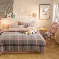 北欧新棉绒四件套短毛绒床笠床单被套床上用品加厚保暖秋冬季新品