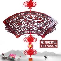 中国结扇形樟木挂件家居福字木雕挂饰新房装饰乔迁礼品