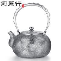 莉翠行 999纯银水壶 手工银壶 烧水壶 实用煮水壶防烫养生壶 复古烟花 约746克