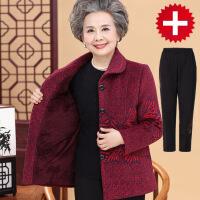 №【2019新款】送奶奶穿的中老年人女装秋冬装60-70岁妈妈老人衣服秋装奶奶装外套