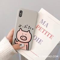 卡通软壳8plus苹果x手机壳XS Max/XR/iPhoneX/7p/6女iphone6s情侣 6/6s 灰色猪猪
