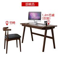 实木书桌简约家用学生电脑桌卧室书房写字台阳台小桌子现代办公桌