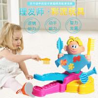 女孩玩具礼物 挤头发热门彩泥理发师橡皮泥创意儿童模具工具套装