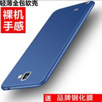 三星NOTE2手机壳女款gt-n7100保护套的送钢化膜硅胶n719全包边N7102软壳N7108磨 纯色--宝蓝色