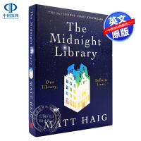 现货英文原版 The Midnight Library 午夜的图书馆 大开本版 Haig Matt 马特・海格 深夜图书