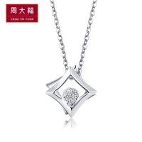 周大福珠宝首饰时尚魅力PT950铂金钻石吊坠CP 526