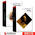艺术世界丛书2册 摄影简史+作为当代艺术的照片(第三版) 论述当代摄影的重量级著作简体中文版 世界摄影发展史研究教程教