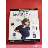【旧书二手书85品】Head First Servlets & JSP(中文版) /巴萨姆 著,塞若 著,贝茨 著 中