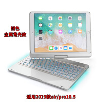 苹果平板电脑ipad 9.7英寸蓝牙键盘带air2保护套2018新款pro11无线外接2017便携 官方标配
