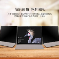 微软surface pro6 5 4钢化膜12.3寸平板电脑 防 屏幕保护膜 pro4/5/6防窥钢化膜