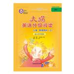 大猫英语分级阅读5级教师用书(2)(适用于小学五年级上学期)(对应五级2套装)