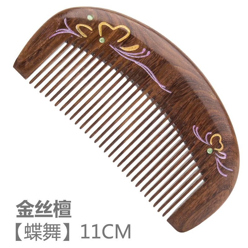 檀木梳子木梳家用按摩梳随身女生可爱创意顺卷发梳细齿梳刻字简约实木木梳  大部分地区(偏远地区除外),购好物,上京东