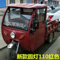 淮海新款冲压1米电动三轮车车棚摩托车金彭三轮车车棚驾驶室雨棚SN7751