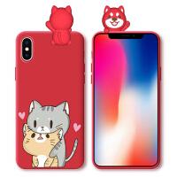 iPhoneX手机壳6s壳 苹果7/8puls套 iPhone6plus保护壳 iPhone7/8套 苹果6splus