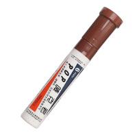 POP笔唛克笔麦克笔 6mm 酒精性笔 美工设计手绘海报笔