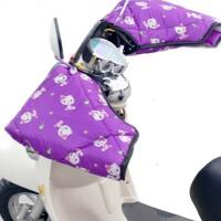 冬季保暖电瓶摩托车把套  护把护手电动车棉手套  挡风被配套用