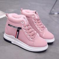 冬季加绒小白鞋女学生韩版休闲百搭平底板鞋高帮皮面防水保暖棉鞋 粉红色 加绒