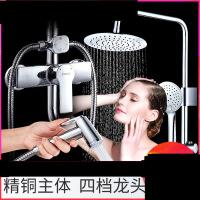 【支持礼品卡】卫浴淋浴花洒套装 家用全铜淋浴器沐浴恒温花洒淋雨喷头套装 m8e