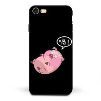 新款苹果6splus手机壳i6可爱搞怪猪猪iphone6s美少女情侣ins网红同款 iphone6/6s 打嗝粉猪