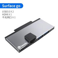 surface go专用拓展坞配件USB3.0转换器平板微软pro扩展坞 0m