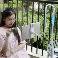 平板电脑支架 iPad挂架大10寸ipd固定pad厨房i跑步机ipod手机air2