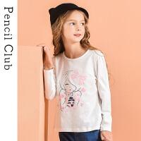 【2折价:19.8】铅笔俱乐部童装2020春装新款女童长袖T恤中大童卡通上衣儿童T恤