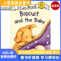 #Biscuit and the Baby 小饼干和宝宝 I Can Read [4-8岁]