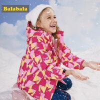 【3件3折价:239.4】巴拉巴拉童装儿童外套新款冬季女大童中长款羽绒服两件套时尚