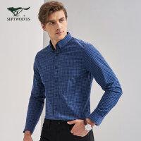 七匹狼长袖衬衫 青年男士时尚商务休闲纯棉格子衬衣男装潮流秋季