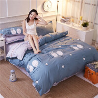 纯棉四件套 床品1.8m床上用品宿舍被套床单三件套1.5米